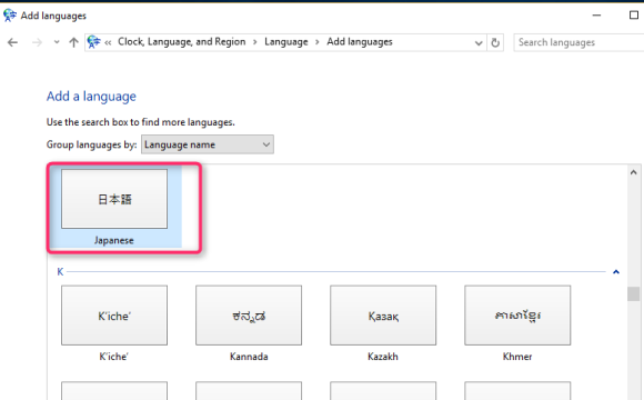 Chuwi Vi10 win10 language3