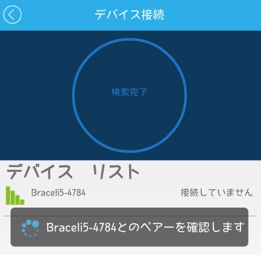 Excelvan I5 Plus 使用レビュー