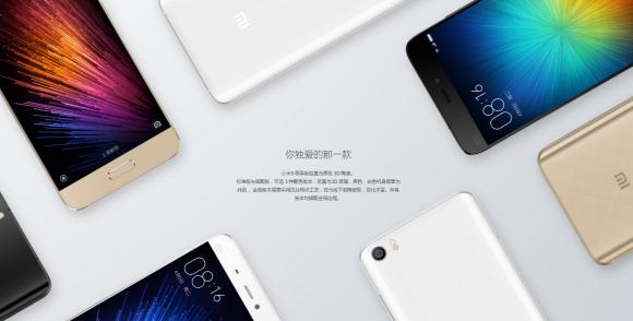 怪物『Xiaomi Mi5』登場! 最高スペックのものはAnTuTuスコアも桁が違う!14万スコア