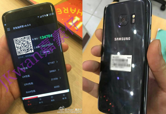 Galaxy S7/S7 Edgeのスペック・画像まとめ~実機リーク画像登場~! 本当?AnTuTuスコア13万越え