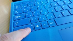 Surface Pro3/Pro4でタイプカバーキーボードが認識しなくなったときの対処方法