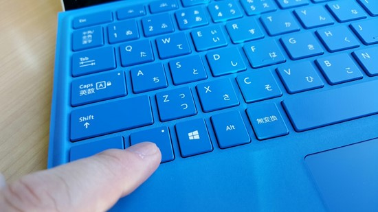 type cover keyboard not work on Surface Pro3