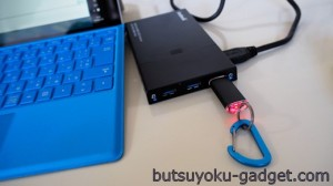 Inateck『2.5インチ USB3.0 HDDケース』に『3ポートUSB3.0ハブ』がついた便利デバイスをレビュー