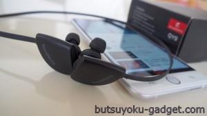 Bluetoothスポーツイヤホン『SoundPEATS QY9 』を試す!  スポーツ仕様なのに低音が迫力あり