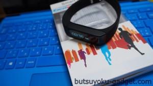 FitBitっぽい活動計ウオッチ『Excelvan I5 Plus』買ってみたレビュー!コンパクトで見やすいOLEDはいいぞ
