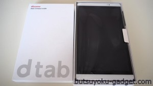 10.1インチ中華タブレット『iWork10 Flagship』を日本語化する方法