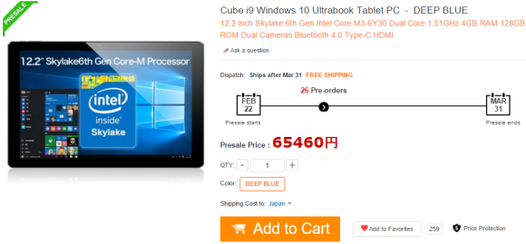 Cube i9 Windows 10 Ultrabook