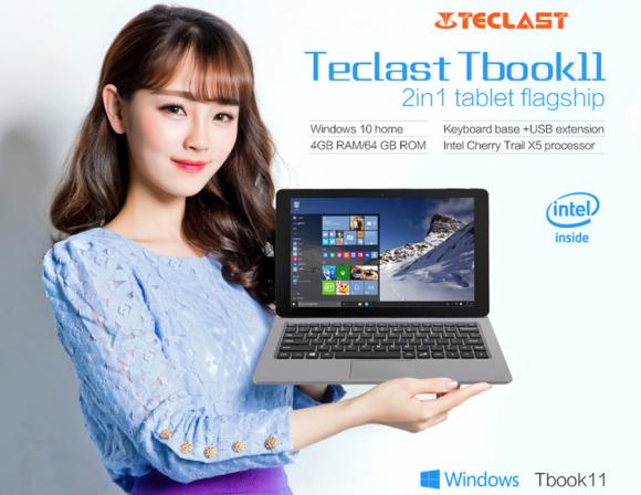【値下げセールで約2万円】10.6インチデュアルOS『Teclast Tbook 11』が登場! FullHD+Cherry Trailの2in1タブレット