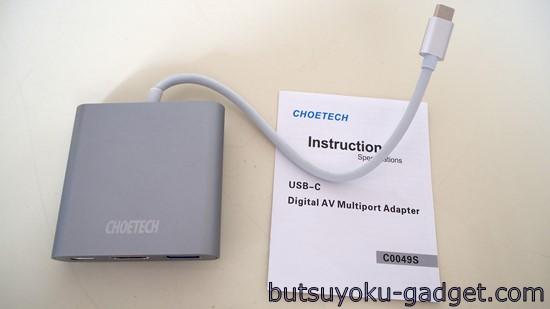 CHOETECH 『USB Type-C接続USB3.0ハブ』 MacBook