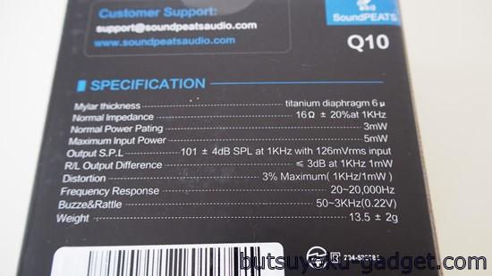 SoundPEATS(サウンドピーツ) bluetooth スポーツ ワイヤレスイヤホン Q10