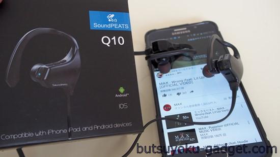 Bluetoothスポーツイヤホン『SoundPEATS Q10』を試す!  耳掛け式はフィット感が抜群