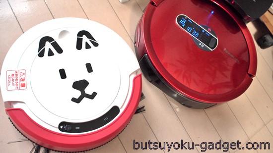 Softbank「お父さんロボット掃除機」レビュー!モニュエル「クレモン」と比較してみた