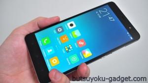『Xiaomi RedMi Note3』使用感実機レビュー【前編】日本語化~触って感じたXiaomiの凄さ