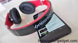 1.8万円の『Noontec Zoro II Wireless』ヘッドホンを1週間使ってみたレビュー!音は?ペアリングは?など試してみた
