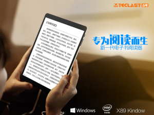 【セールで約9000円!】7.5インチデュアルOS『Teclast X89 Kindow Reader』が登場! 約100ドルで1440×1080と高解像度