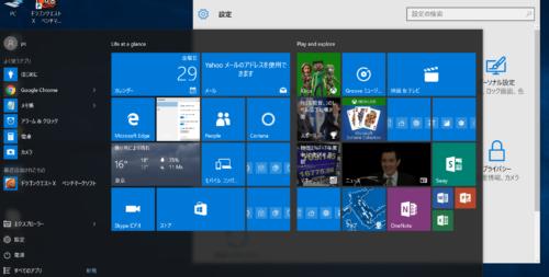Jumper EZpad 5s Flagship レビュー 日本語化