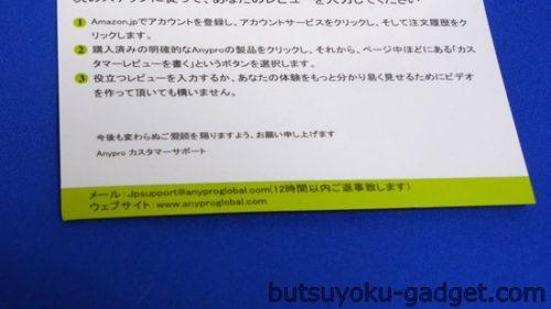 エニープロ (Anypro)USBケーブル リバーシブル microUSB ナイロン
