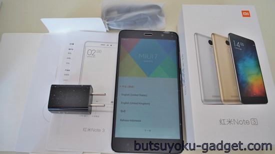 Xiaomi RedMi Note3 Pro