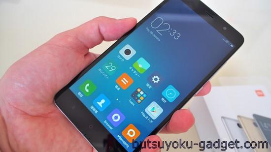 『Xiaomi RedMi Note3 Pro』買ってみた!開梱~Note3と実機比較レビュー
