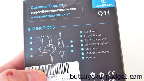 SoundPEATS Q11 レビュー