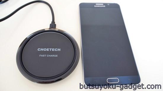 CHOETECH (10W Max) 急速充電 ワイヤレス充電器