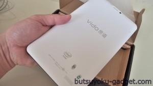 8,000円台で買えちゃう8インチWin10タブレット『Vido W8X』レビュー! 開梱~外観チェック