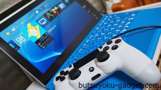Windows10 PCでPS4をリモートプレ