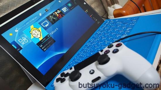 Windows10 PCでPS4をリモートプレイをする方法~簡単・快適プレイ~