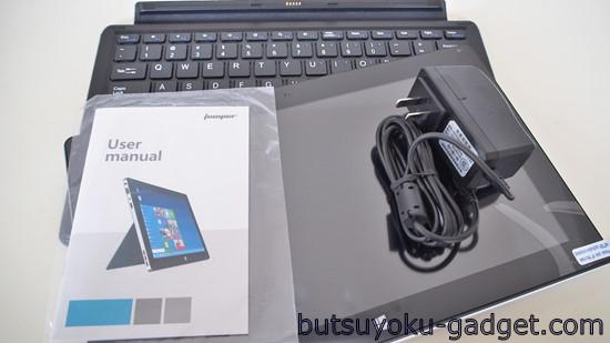 Jumper EZpad 5s Flagship レビュー