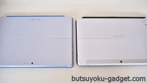 Jumper EZpad 5s Flagship レビュー キーボード