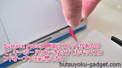 Jumper EZpad 5s Flagship レビュー Surface 比較