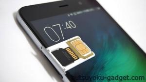 中国大陸版『Xiaomi Redmi Note 3 Pro』を非rootで日本語化してみた!International版と比較してみた