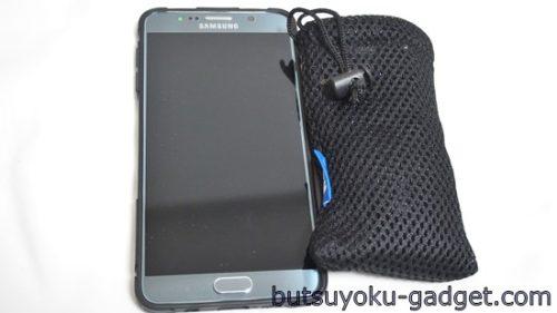 iEC 5200mAh モバイルバッテリー EC Technology