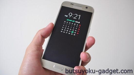 Galaxy S7 レビュー always on