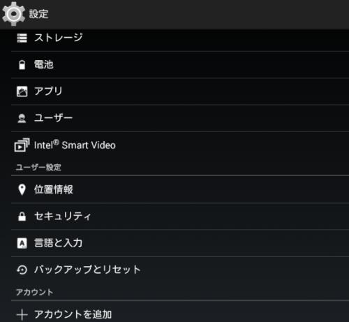 Teclast X89 Kindow 日本語