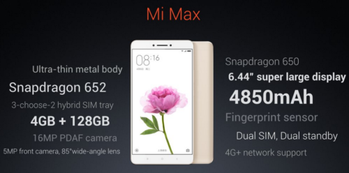 【4GB/128GB版が26,670円】Xiaomi 6.4インチフルHD『Mi Max』発表~ズルトラ後継機になれる?