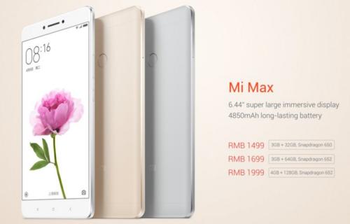 Xiaomi Mi Max スペック