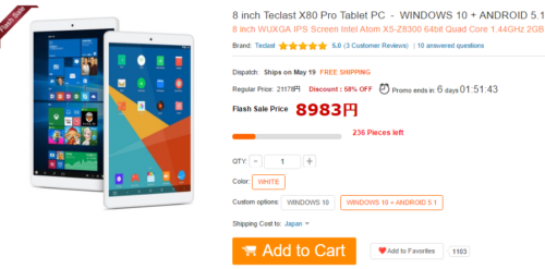 Teclast X80 Pro 価格