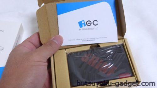 EC Technology 2400mAh モバイルバッテリー