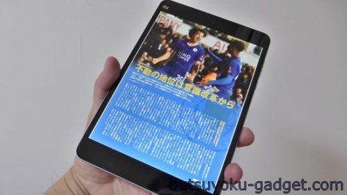 iPad miniライクな中華タブレット『Xiaomi MiPad 2』実機レビュー! ベンチマークは?空き容量は?など試してみた