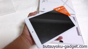 8.0インチWUXGAタブレット『Teclast X80 Pro』実機レビュー! 開梱・外観をチェック!