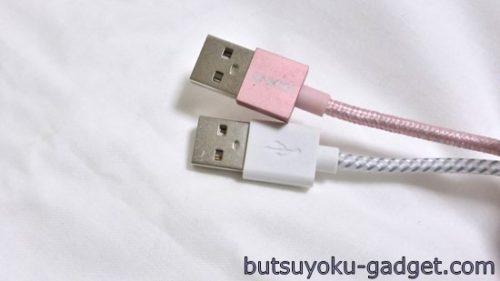 Anker 第2世代 高耐久ナイロン ライトニング USBケーブル