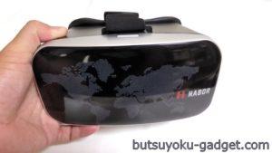 Haborの新型『3D VRゴーグル』を試す! ブルー皮膜レンズがVRの世界を見やすくする