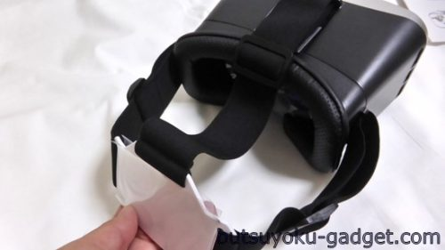 Habor 3D VRグラス レビュー