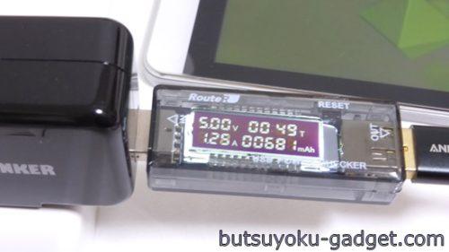 Anker® 10W USB急速充電器 ACアダプタ 出力2A