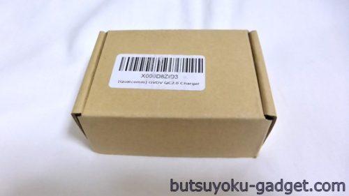 GVDV Quick Charge 2.0 18W USB急速充電器 レビュー
