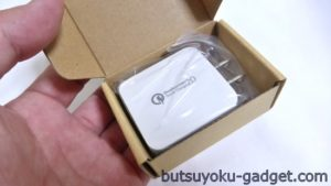 GVDVの『Quick Charge 2.0 18W USB急速充電器 』買ってみた! 約900円と安くてコスパがいい