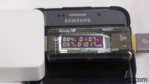 dodocool USB充電器 高速充電 3.0 18 w USB 壁式チャージャー