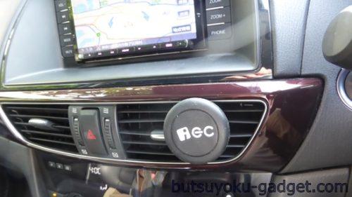 EC Technology スマホ車載ホルダー マグネット式