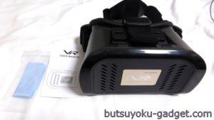 【30% Offクーポン有】スマホVR『Arealer VR 3Dゴーグル』レビュー! Cardboard互換のマグネット付きで操作性がいいVR